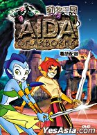 Aida Of Arborea (VCD) (Hong Kong Version)