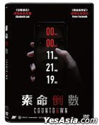 Countdown (2019) (DVD) (Hong Kong Version)