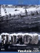 Flood (Blu-ray) (Hong Kong Version)