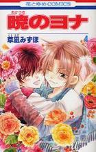 Akatsuki no Yona 4