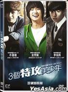 3個特攻美少年 (2013) (DVD) (香港版)