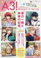 A3! Documentary Book 01 Moment of Spring