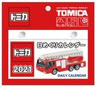 TOMICA 2021 Daily Calendar (Japan Version)