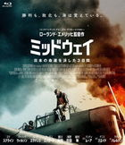 Midway  (Blu-ray) (Japan Version)