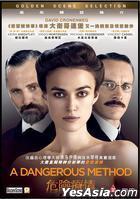 A Dangerous Method (2011) (DVD) (Hong Kong Version)