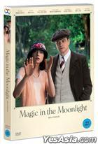 Magic In The Moonlight (DVD) (Korea Version)