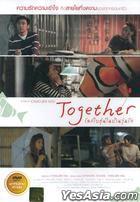 甜.秘密 (2012) (DVD) (泰國版)