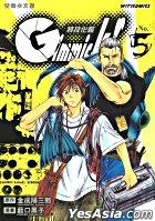 Gimmick! (Vol.5)