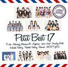 Petit Best 17 (Japan Version)