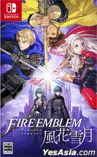 Fire Emblem 风花雪月 (普通版) (日本版)