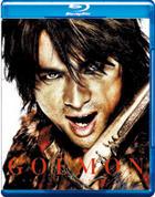 大盜五右衛門 (Blu-ray) (日本版)