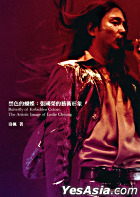 Butterfly of Forbidden Colors:The Artistic Image of Leslie Cheung