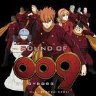 Sound Of 009 Re: Cyborg (Japan Version)