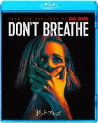 Don't Breathe (Blu-ray) (Special Priced Edition) (Japan Version)