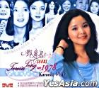 Teresa Teng In 1978 Karaoke (VCD)