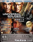 Universal Soldier: Day of Reckoning (2012) (Blu-ray) (2D + 3D) (Hong Kong Version)