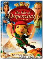 The Tale of Despereaux (DVD) (Korea Version)