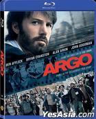 ARGO - 救參任務 (2012) (Blu-ray) (香港版)