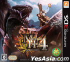 Monster Hunter 4 (3DS) (Japan Version)