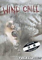 Wind Chill (DVD) (Hong Kong Version)
