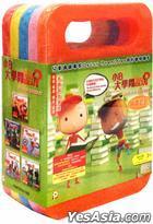 小B大學問 (1-52集) (DVD) (完) (香港版)