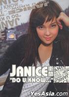 Do U Know (CD+DVD) (Malaysia Version)