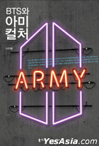 BTS & Army Culture