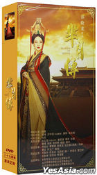 Legend of Mi Yue (2015) (DVD) (Ep. 1-81) (End) (China Version)