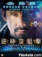 Predestination (2014) (DVD) (Hong Kong Version)