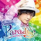 Parading (Normal Edition)(Japan Version)
