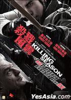 Killing Season (2013) (Blu-ray) (Hong Kong Version)