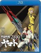 宇宙戦艦ヤマト2199 2 【Blu-rayDisc】