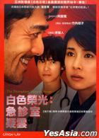 The Triumphant General Rouge (DVD) (Taiwan Version)