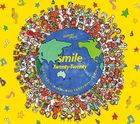 smile (SINGLE +DVD) (Limited Edition) (Japan Version)