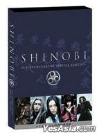Shinobi Igaban (First Press Limited Edition)(Japan Version-English Subtitles)