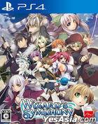 Wizard's Symphony (日本版)