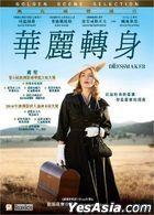 The Dressmaker (2015) (VCD) (Hong Kong Version)