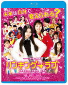 Linking Love  (Blu-ray) (Special Priced Edition)  (Japan Version)