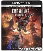 Kingsglaive: Final Fantasy XV (2016) (4K Ultra HD + Blu-ray) (Taiwan Version)