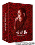 Zhang Yimou 4-Movie Collection (Blu-ray) (四碟装) (Respect Version) (首批限量版) (韩国版)