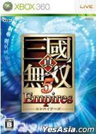 真 三國無雙 5 Empires (日本版)