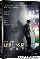 Billy Lynn's Long Halftime Walk (2016) (DVD) (Taiwan Version)