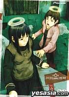 HAIBANE RENMEI COG.4 (Japan Version)