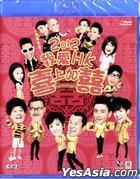2012我爱HK喜上加囍 (Blu-ray) (香港版)