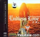 Endless Love 3 (DSD) (China Version)