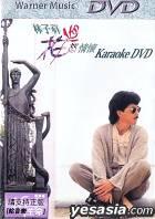 George Lam City Mood Karaoke (DVD)