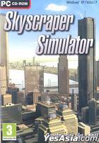 Skyscraper Simulator (英文版)