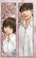 Sing 'Yesterday' for Me  DVD BOX (Japan Version)