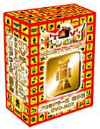 TVチャンピオン テクニカル・スーパースターズ プロモデラー王選手権 DVD−BOX プロモデラー王 選手権 DVD-BOX