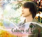 Colours of Light -Yasunori Mitsuda Vocal Collection- (Japan Version)